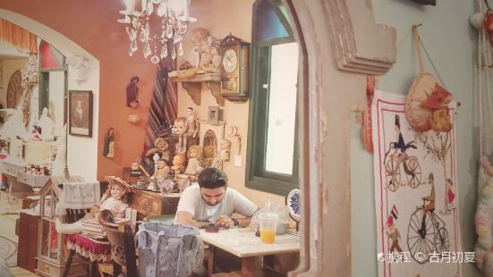古董咖啡店