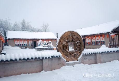 大關東文化園