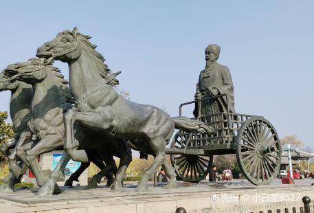 Chunshen Square