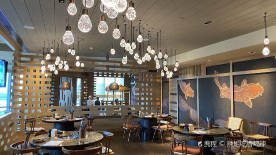 長沙君悅酒店·燚園亞洲燒烤餐廳