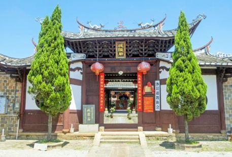 Shaxian City Temple