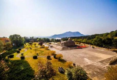 Mang Mountain Park