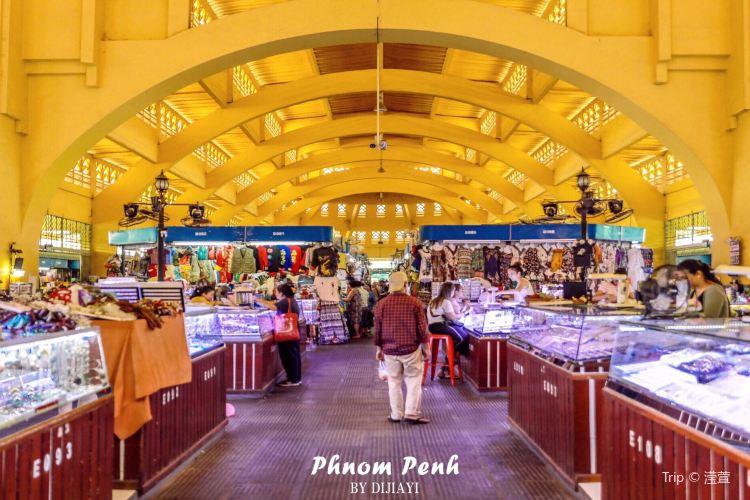 Central Market3
