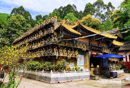 Sanweishui Scenic Resort