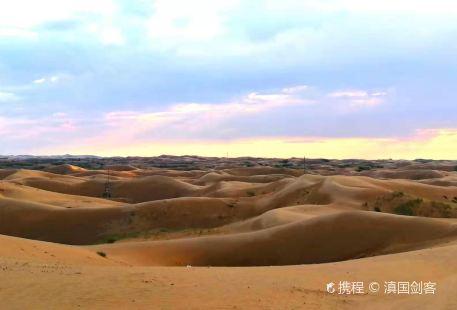銀肯塔拉沙漠生態文化旅遊區