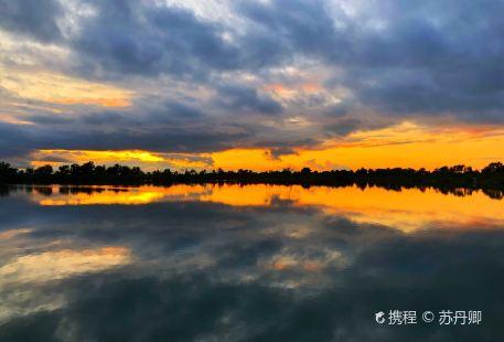 Haba Lake