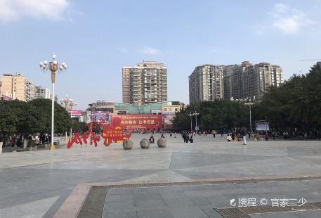 Lingfeng Park