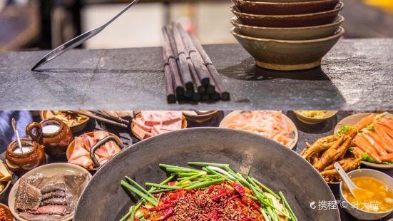亖井火鍋(洋河店)