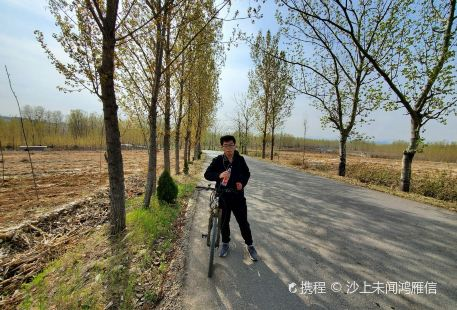 Xihou Valley