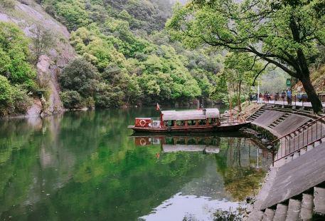 Fuchunjiang National Forest Park