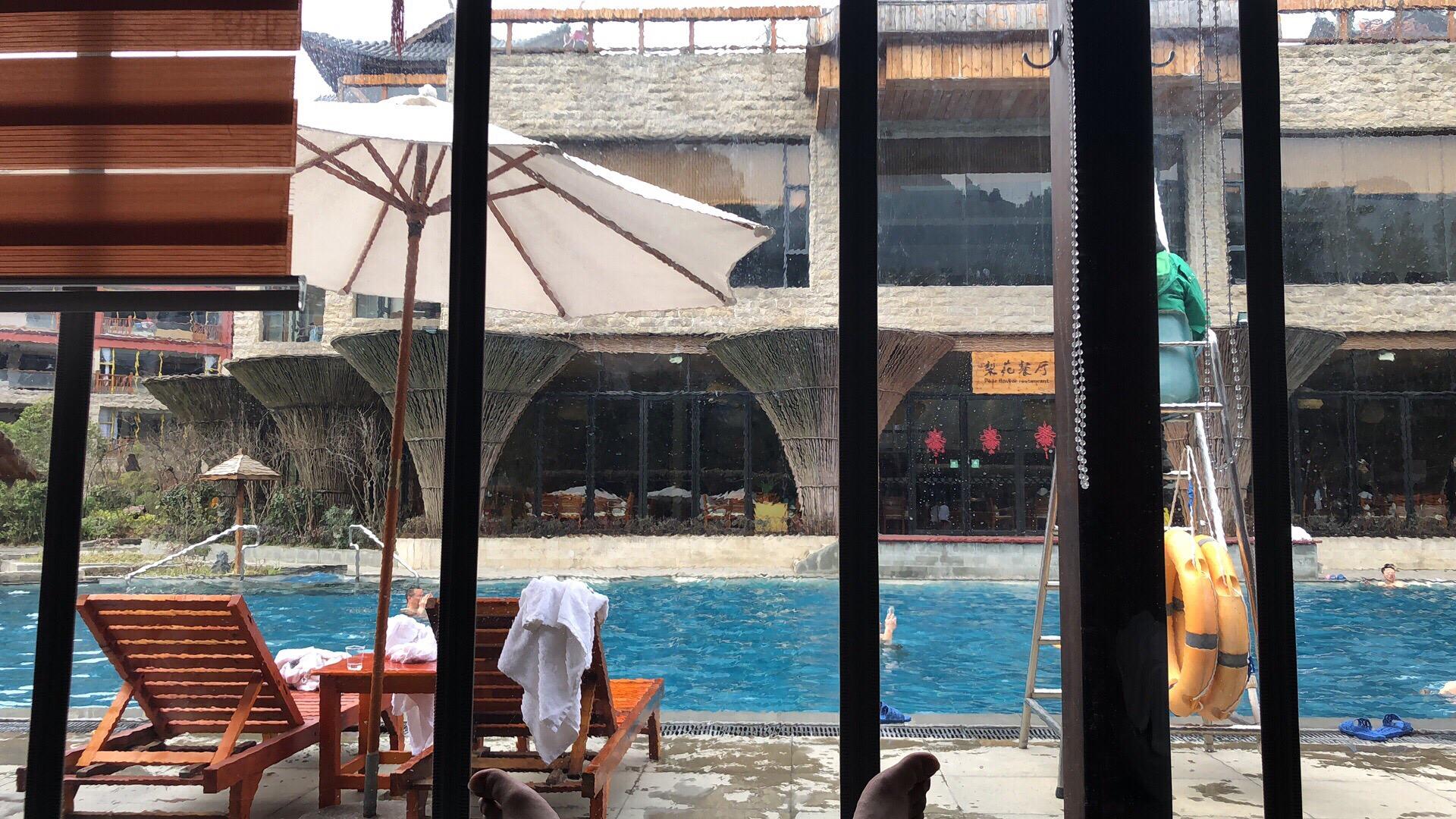九龍洞溫泉度假莊園