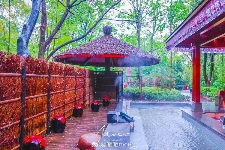 Tianmu Lake Yushui Hot Spring4