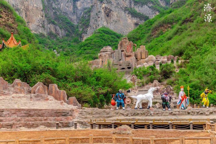 五龍口風景區2