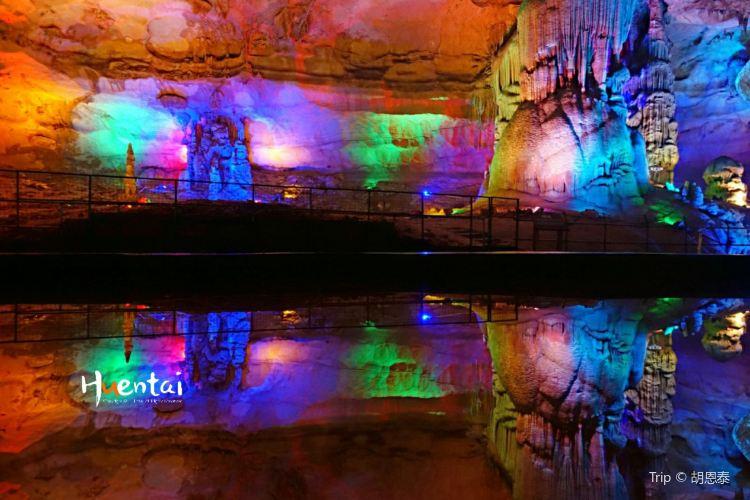 펑라이시엔동 동굴1