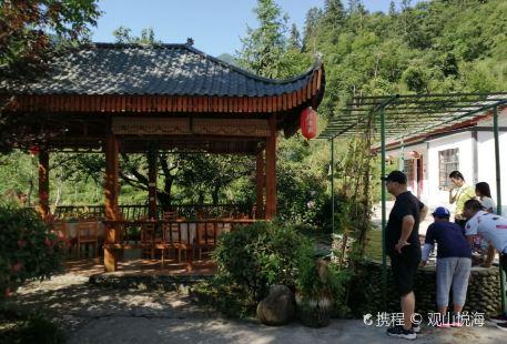 Longnan Yangba Meiyuan Ravine