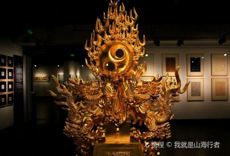 Hanmeilin Art Museum