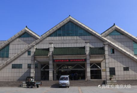 New Fourth Army Memorial Hall