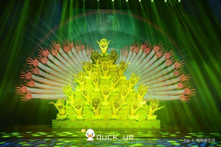 《夢幻騰沖》演出2
