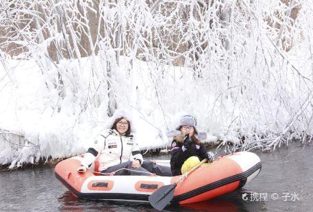 Changbaishan Naitouhe Drifting