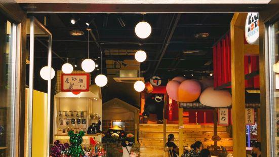 KUMAMOTO超級熊本館 (彈子石老街店)