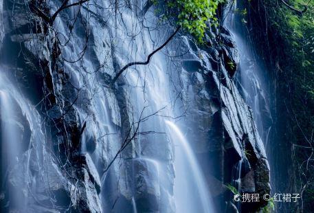 Qishi River