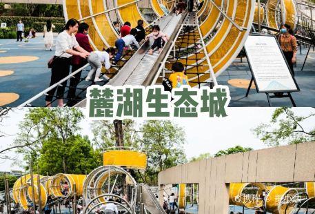 Tianfu Park