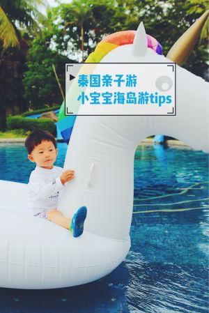 Khao Lak,Recommendations