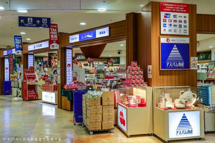 Aomori Tourist Information Center, ASPAM3