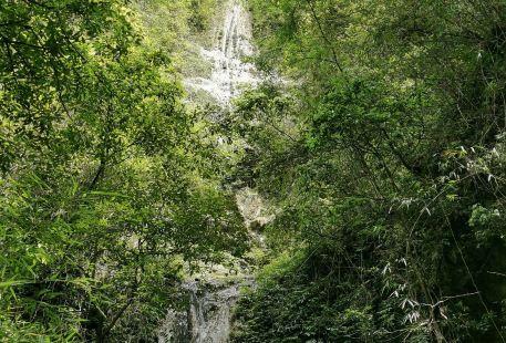 Sandie Waterfall