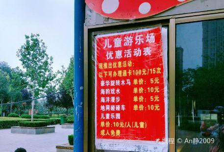 Wuxun Park