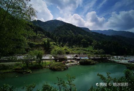 Sichuan Baishuihe Natural Reserve