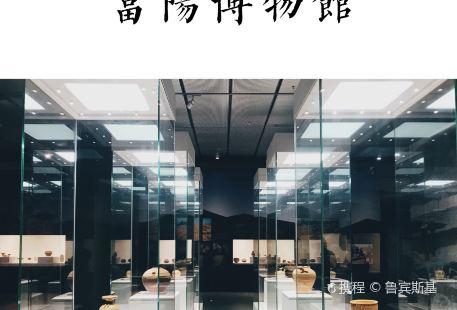Fuyangshi Chengjian Archives