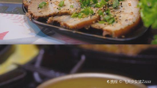 南浦洞肉鋪(延安路店)