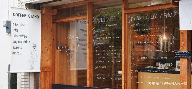 KANNON COFFEE Kamakura2