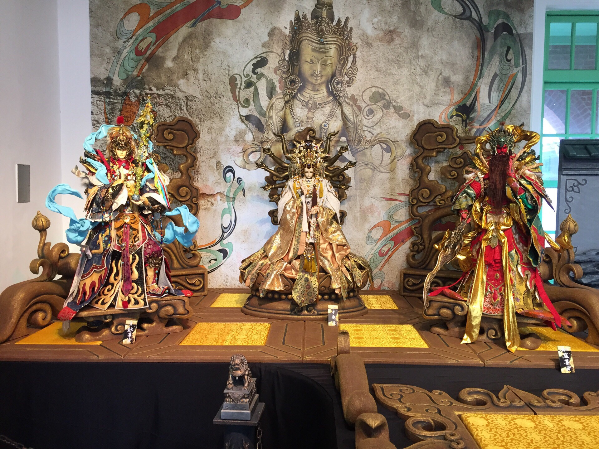 Yunlin Puppet Theatre Museum