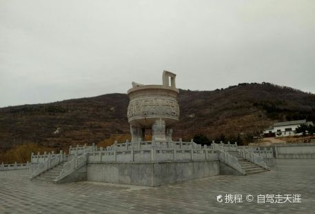 Jinyun Mountain Scenic Area