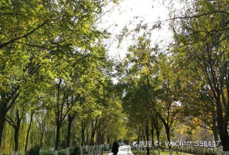 Nandan Hot Spring Park
