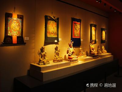 Huangnan Regong Art Gallery