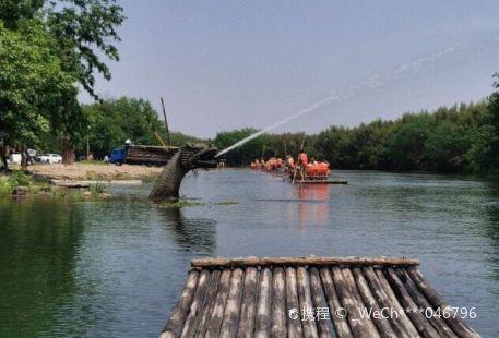 Shuangxi Drifting