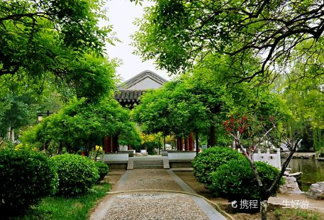 Xuanhua People's Park (East Gate)