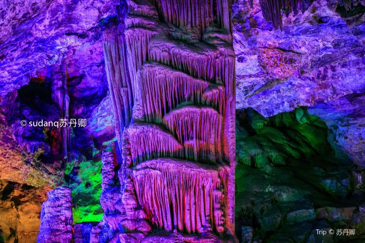 Wanxiang Cave Scenic Area1