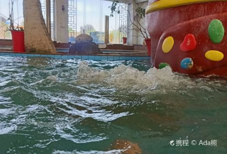 Lanbowan Hot Spring Water World