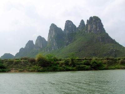Longjishan Natural Scenic Area