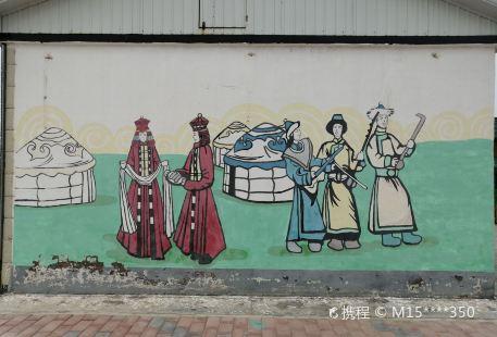 Inner Mongolia Shanghaimiao Race Track