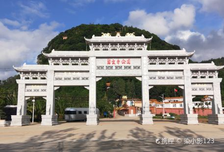 Minxing Scenic Resort
