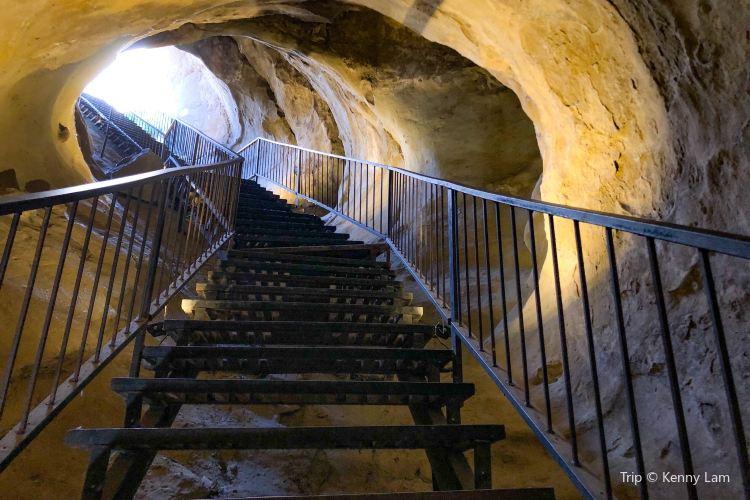 烏普利斯齊赫洞穴王朝1