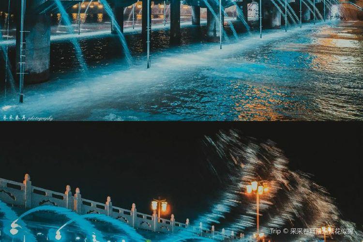 Bayin River1