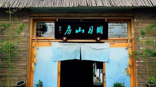 Mingyue Village