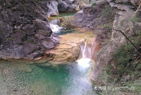 Wanglong Waterfall