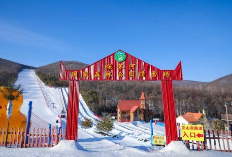 綏芬河國家森林公園滑雪場
